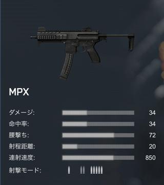 mpx2.png