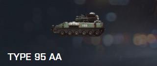type 95 aa battlefield4 攻略 bf4 wiki