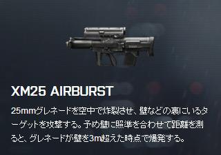 【BF1】新武器解除方法と攻略まとめ【DLC1から4 …