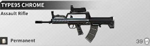 アサルトライフル type95 black squad wiki