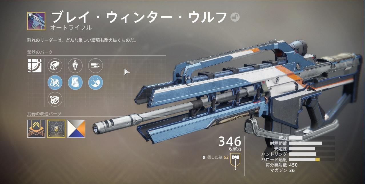 の デスティニー 銃 機械 2