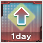 1dayセット.png