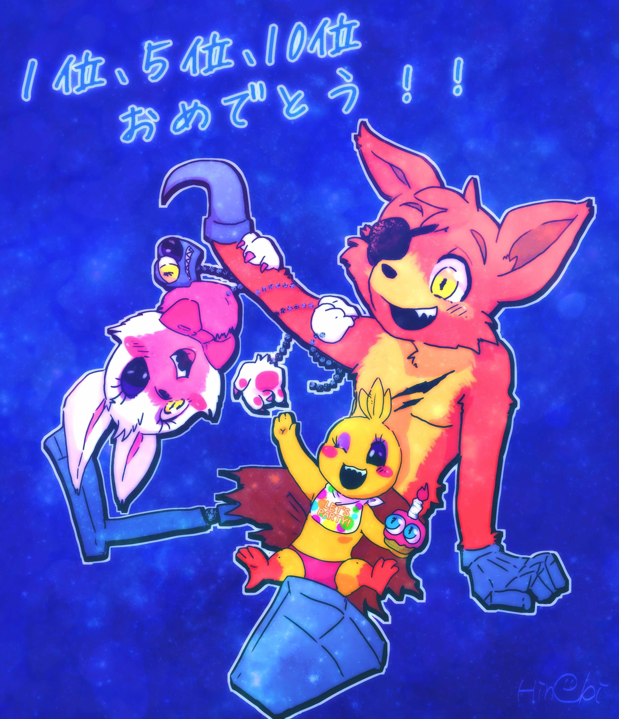 Foxy、Mangle、Toy Chica