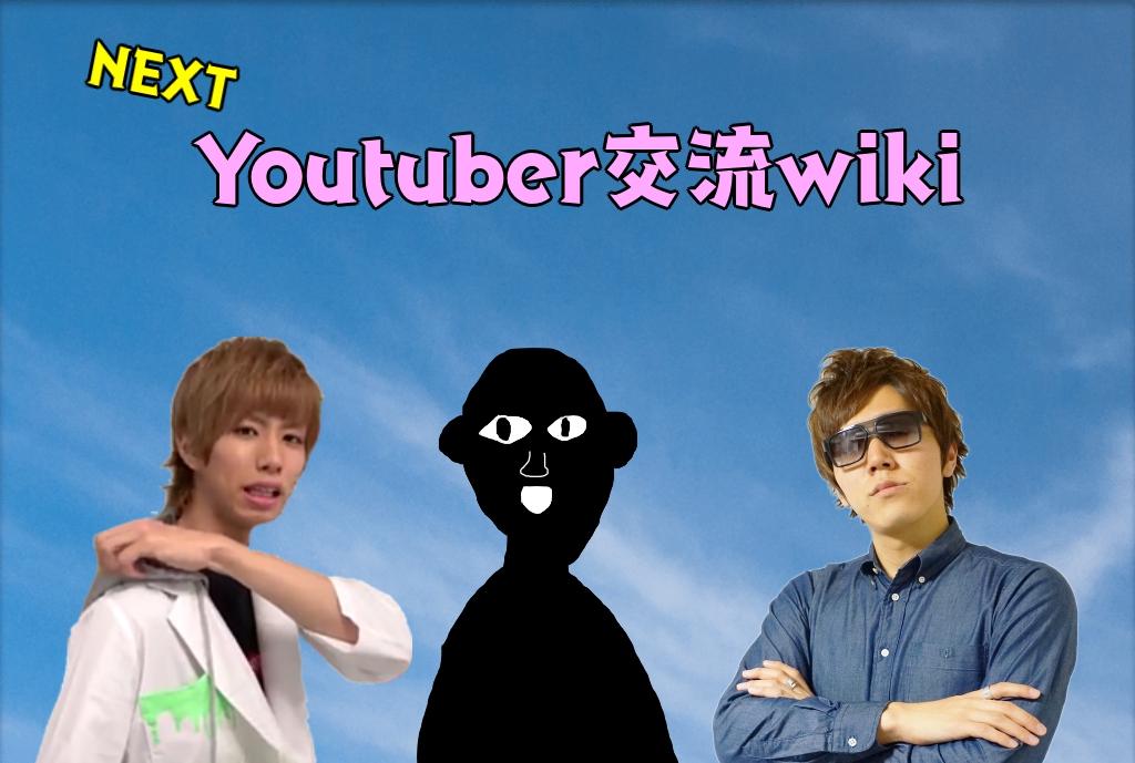 Wiki キーボード クラッシャー