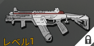 R-97.png